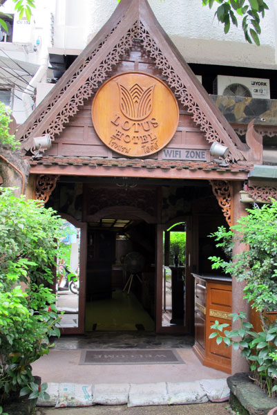 Lotus Hotel (Viangbua Rd)