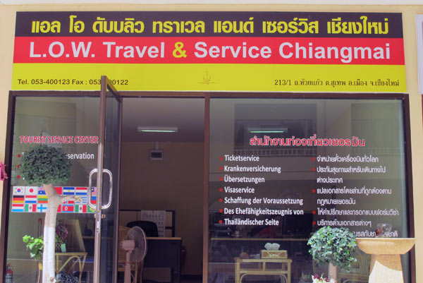 L.O.W. Travel & Service Chiangmai @P&S Mansion 2