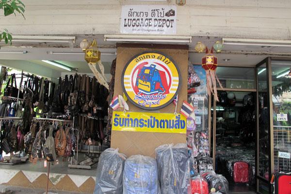Luggage Depot Shop