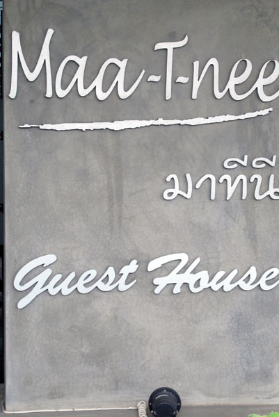 Maa-T-nee Guest House