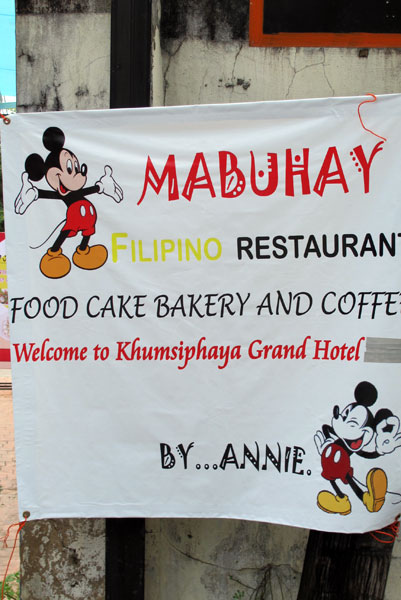 Mabuhay Restaurant