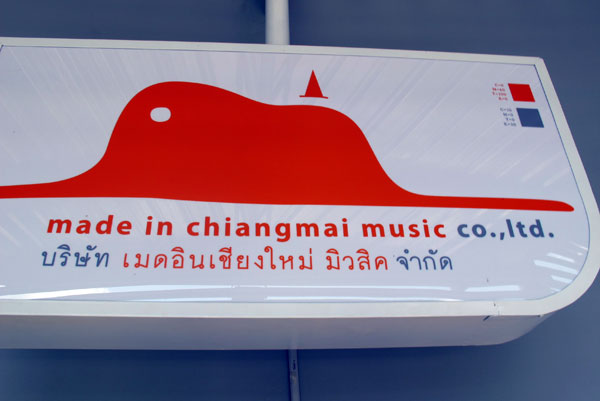 Made in Chiangmai music (The Ring)