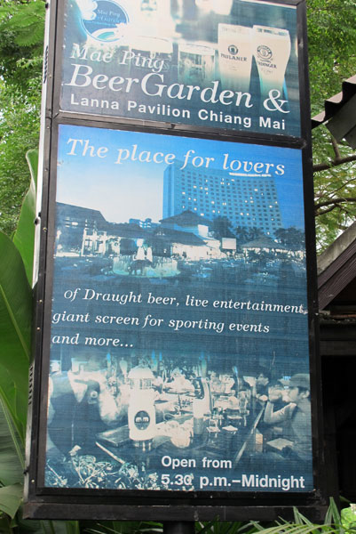 Mae-Ping Beer Garden