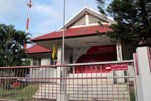 Mae Ping Post Office