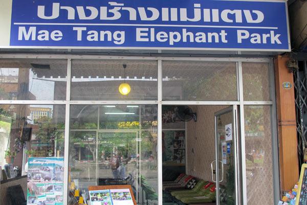 Mae Tang Elephant Park Office