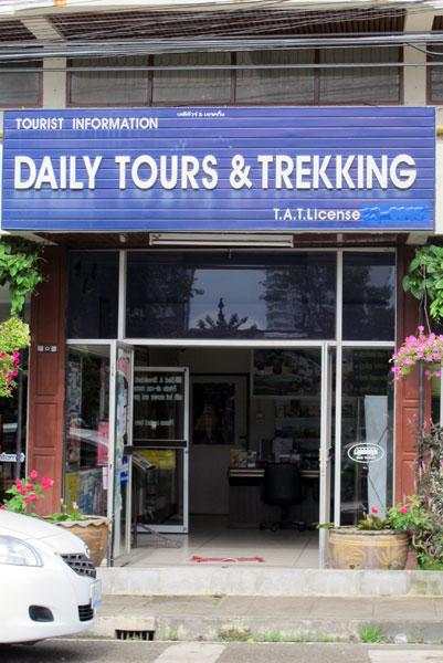 Maeping Riverside Tours
