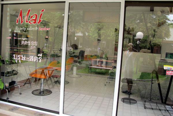 Mai Beauty Salon & Barber