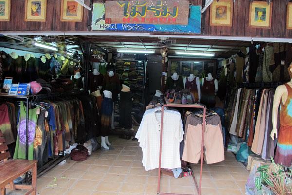 Mai Rom (Clothes Shop)
