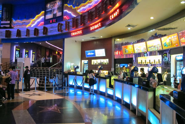 Major Cineplex @Central Airport Plaza
