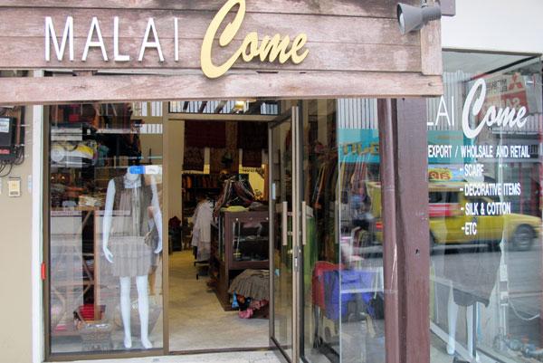 Malai Come (Thapae Rd)