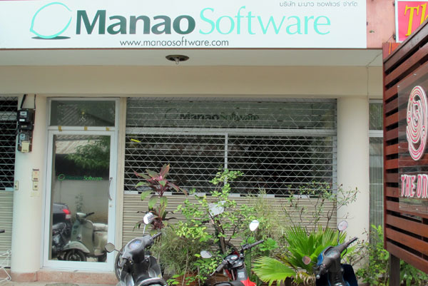 Manao Software' photos