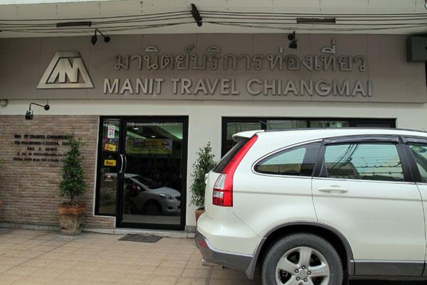 Manit Travel Chiang Mai (Rajchawong Rd.)