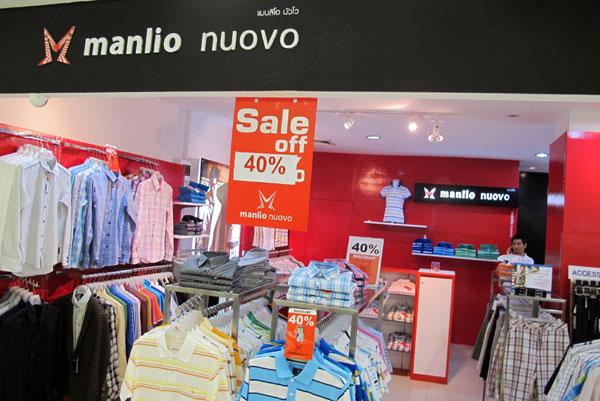 Manlio Nuovo (clothes shop)
