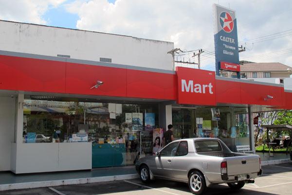Mart @Caltex (Chotana Rd)