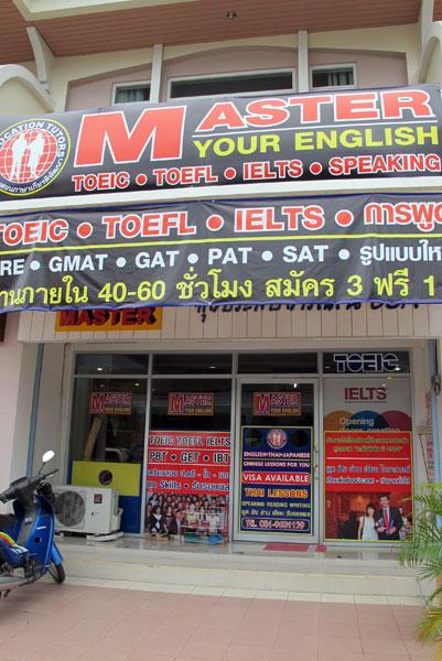 Master Language School (Siri Mangkalajam Rd)