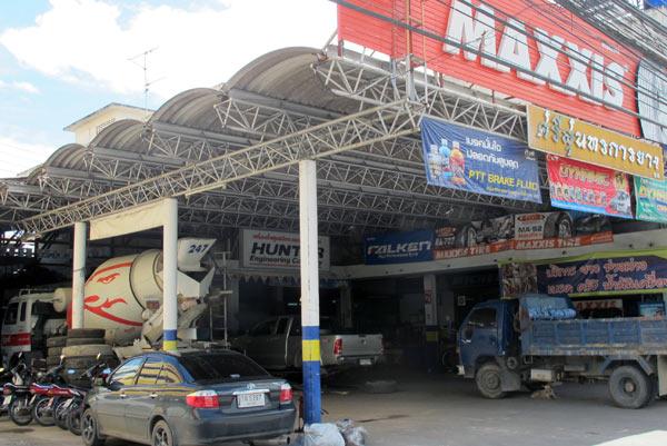 Maxxis (Chotana Rd)