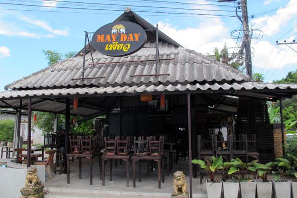 May Day Bar