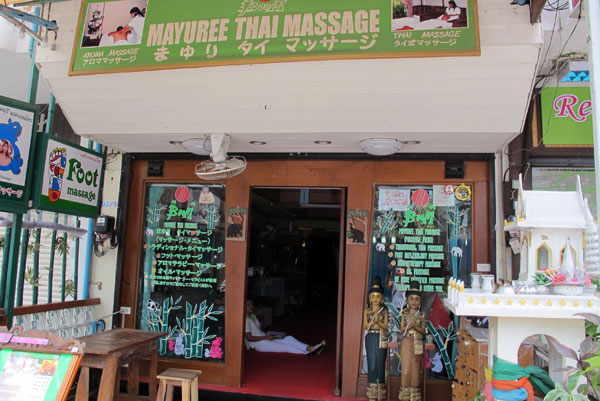 Mayuree Thai Massage' photos