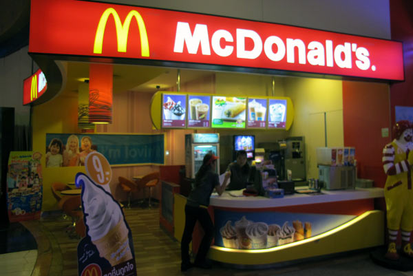 Mc Donald's @Central Airport Plaza
