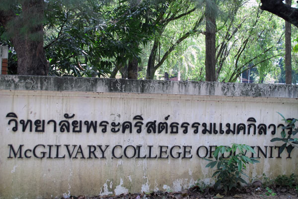 McGilvary College of Divinity (Payap University)