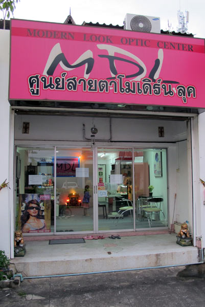 MDL, Modern Look Optic Center @Chiang Mai Land