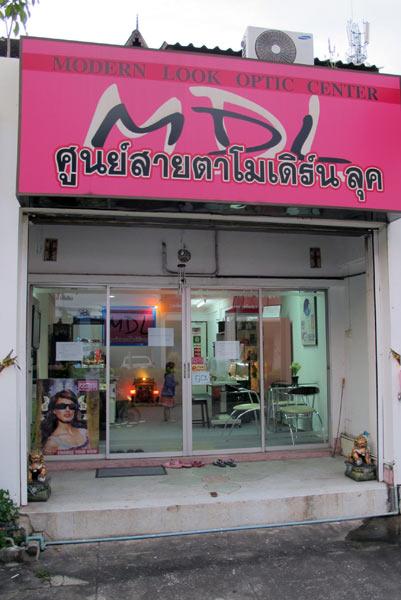 MDL, Modern Look Optic Center @Chiang Mai Land