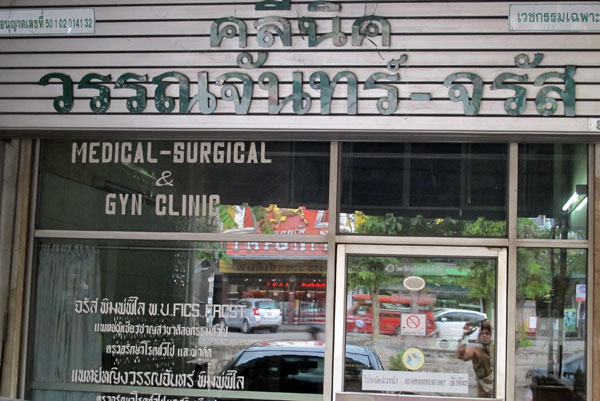 Medical-Surgical & Gyn Clinic