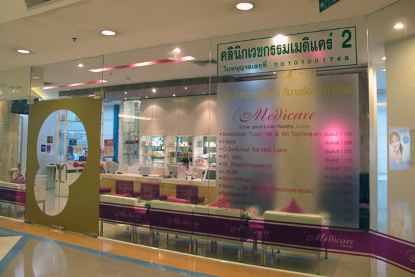Medicare Clinic @Central Airport Plaza