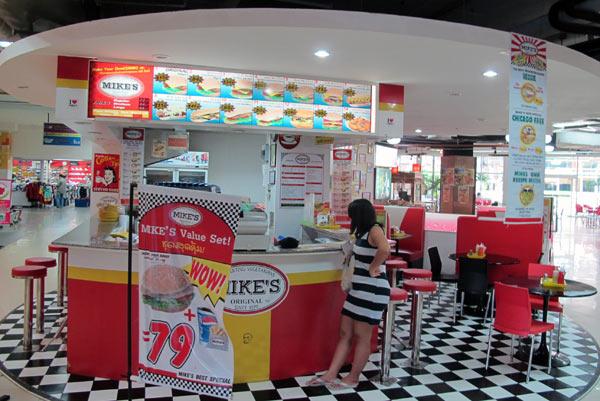 Mike's Burger @Kad Suan Kaew