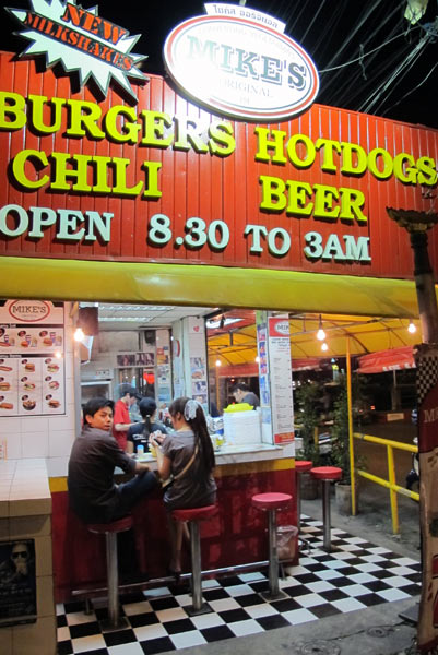 Mike's Burger (Thapae Gate Banch)