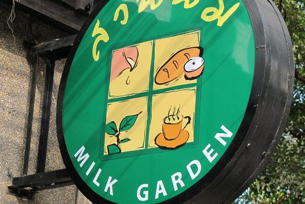 Milk Garden