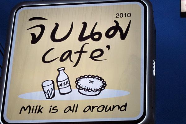 Milk is all around