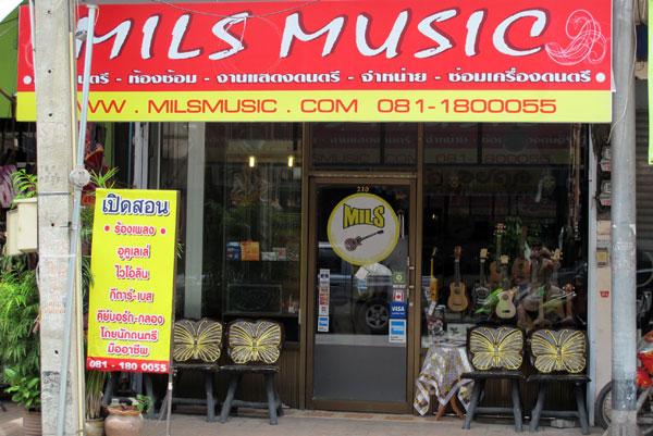 Mils Music