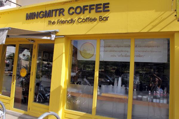 Mingmitr Coffee @Rimping Supermarket Nawarat Branch