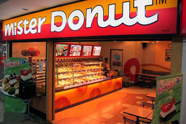 Mister Donut @Kad Suan Kaew