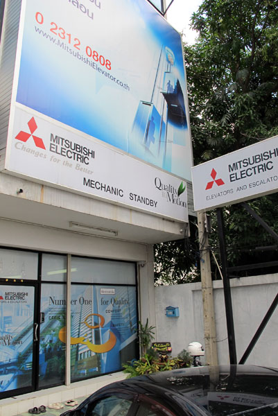 Mitsubishi Electric (Saha Sri Phum Place)