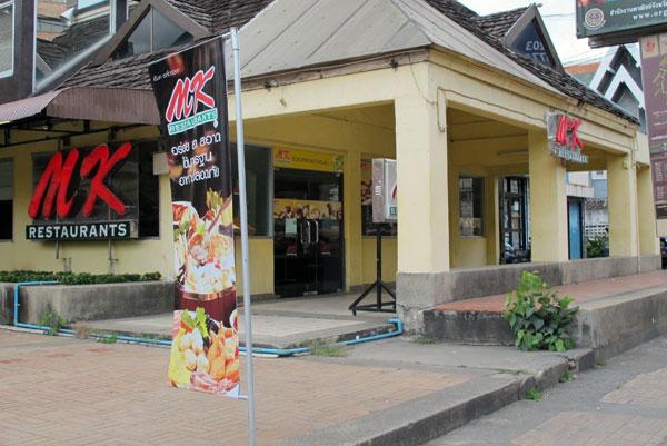 MK Restaurant (Huay Kaew Rd)
