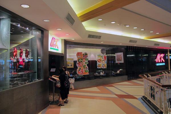 MK Restaurants @Central Airport Plaza