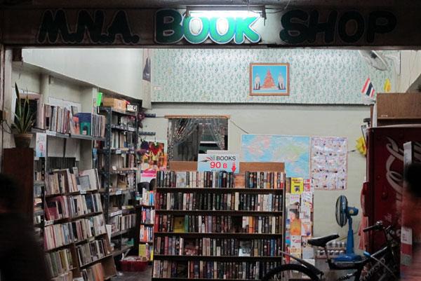 M.N.A. Book Shop