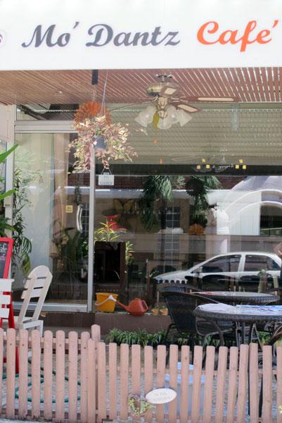 Mo'Dantz Cafe