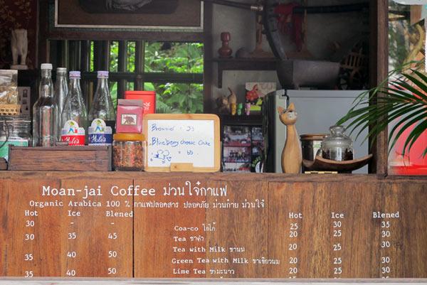 Moan-jai Coffee