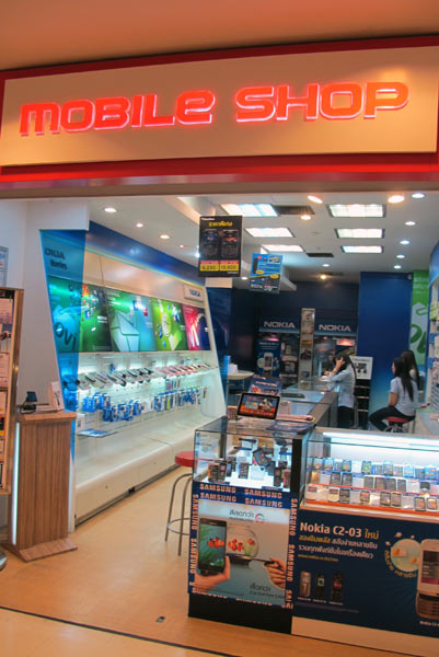 Mobile Shop @Central Airport Plaza