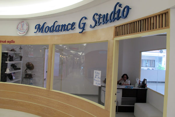 Modance G Studio
