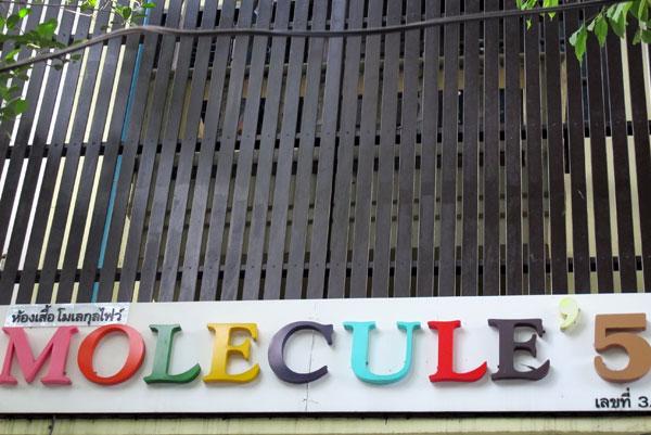 Molecule'5