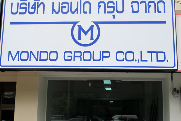 Mondo Group Co.,Ltd.