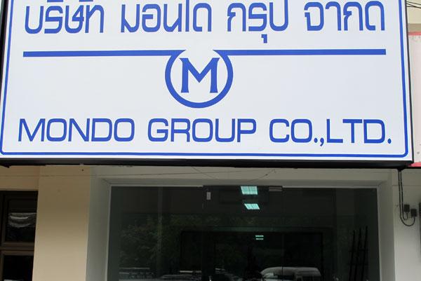 Mondo Group Co.,Ltd.