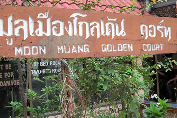 Moon Muang Golden Court