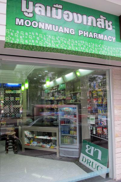 Moonmuang Pharmacy