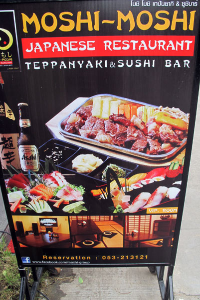Moshi-Moshi Tepanyaki and Sushi bar