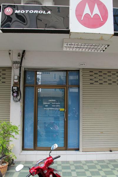 Motorola (Saha Sri Phum Place)